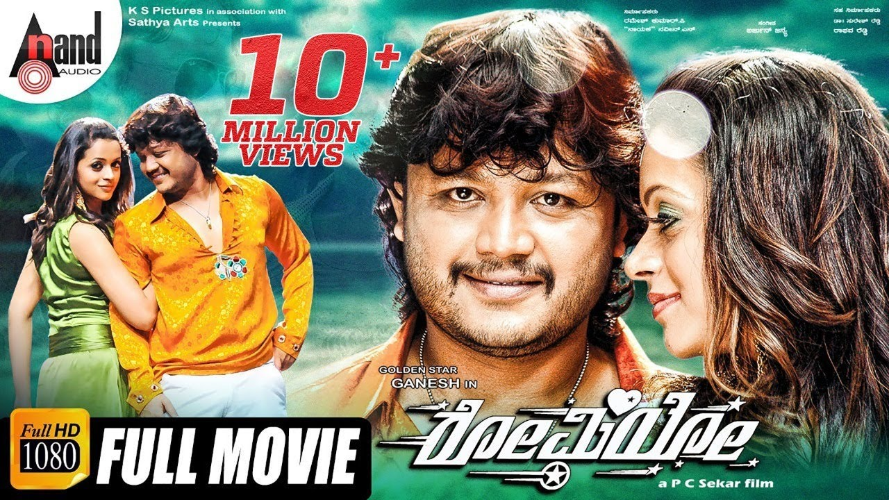 Rambo 2 kannada full movie online watch