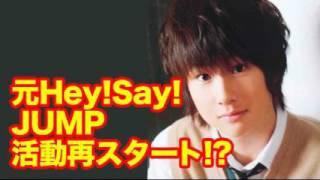 「はじめまして!!」と題したブログで活動再開を報告した森本は、4月...