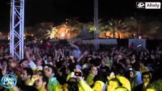 Amr Diab AUC 2011 Einy Wana Shayfo