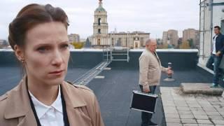 Вижу  - знаю 2016 премьера детективный сериал анонс