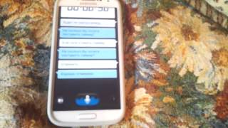 s Voice на русском в Samsung Galaxy S4