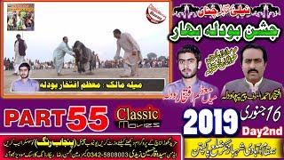 Best Horse Dance punjab Calture Jashan e Bodla Bahar 2019 Shahbaz Nagar Pakpatan -55