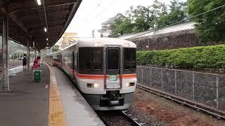 373系 特急ふじかわ 甲府駅入線