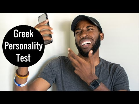 WHAT IS YOUR GREEK PERSONALITY | GREEK TEST| NPHC FRATERNITY ADVICE