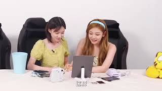 aespa on Super Idol League Weibo