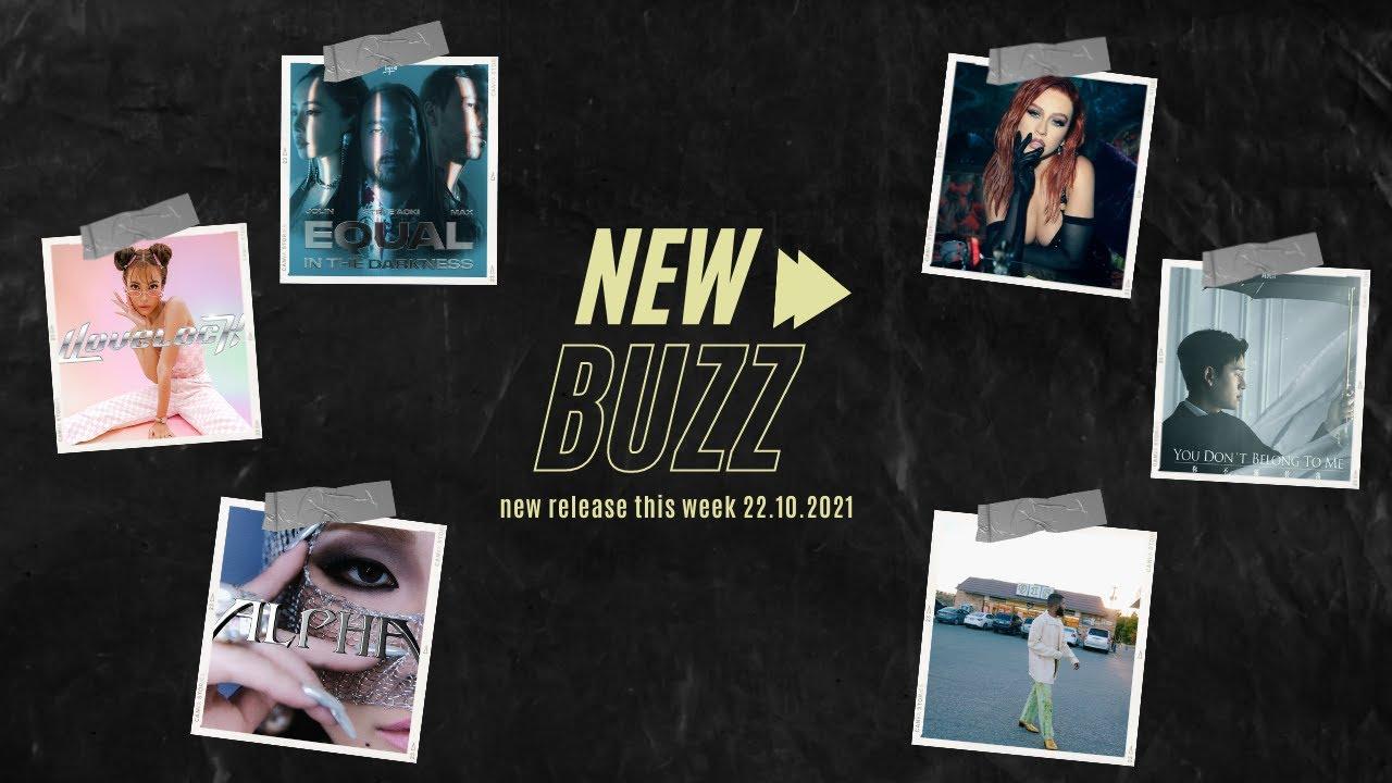 Lagu Baru! Dari Christina Aguilera, Khalid, Audrey Tapiheru, etc di NewBuzz