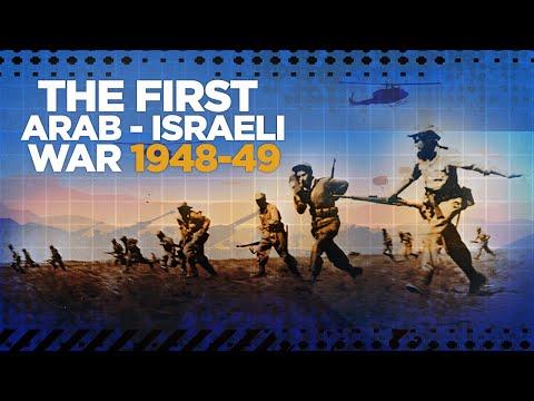 First Arab - Israeli War 1948 - COLD WAR DOCUMENTARY