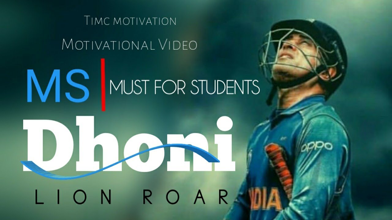 LION ROAR Ms Dhoni - Motivational Video for Students |timc|