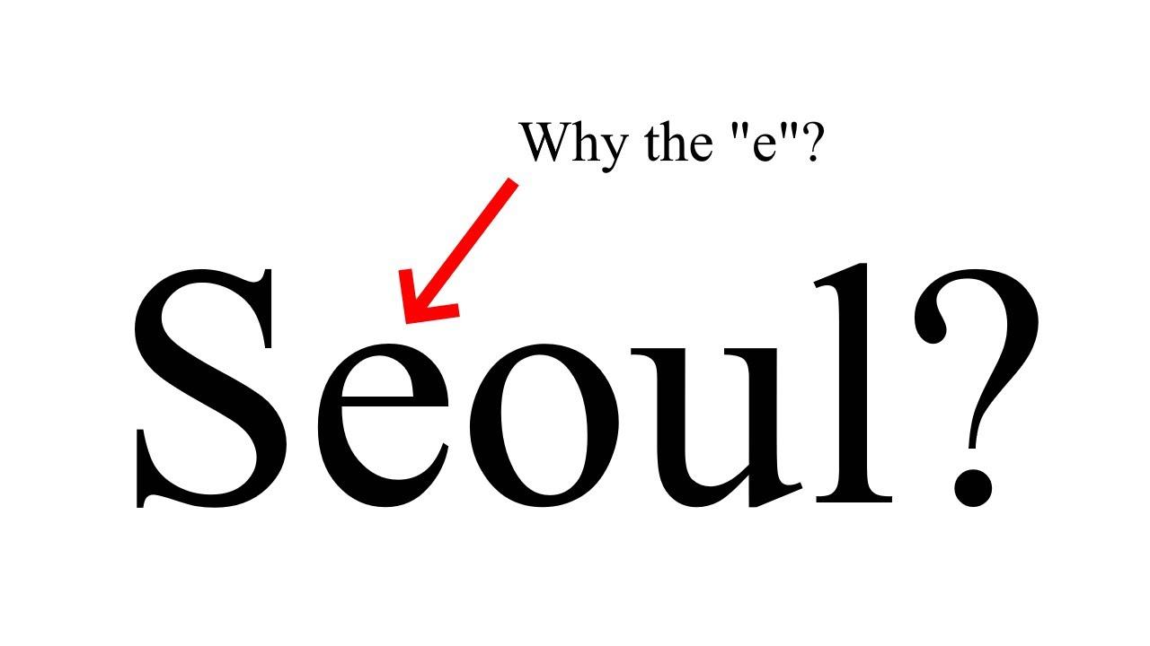 """Why is Seoul Spelled """"Seoul""""?"""