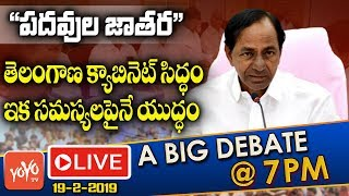 LIVE Debate on CM KCR New Cabinet Ministers | Telangana | YOYO TV Channel