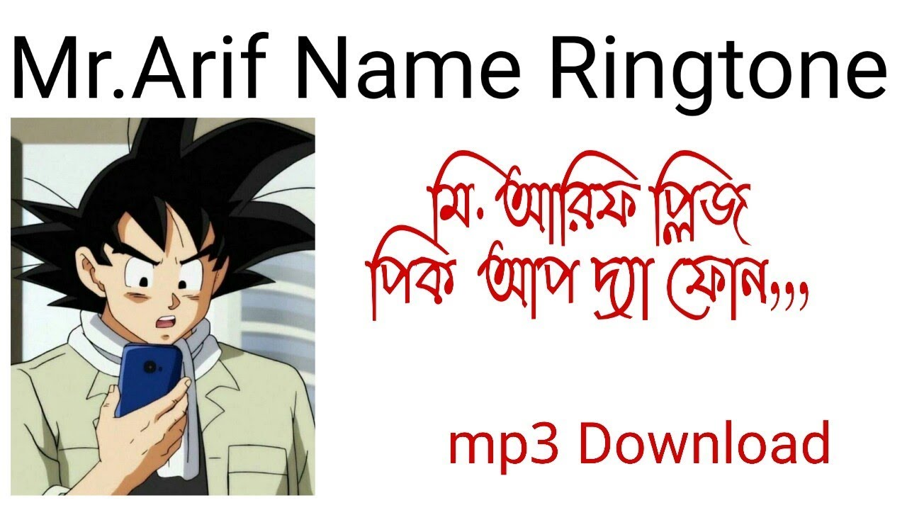 Mr Arif Name Ringtone   Mr Arif please pic up the phone