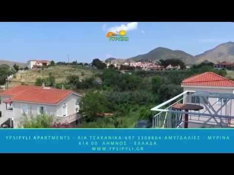 Ypsipyli Apartments Myrina Lemnos