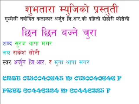 Suraj Thapa Magar CHHIN CHHIN BAJNE CHURA sabda SURAJ THAPA MAGAR by SUBHATARA MUSIC