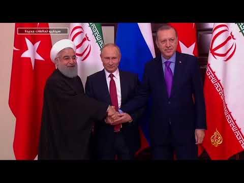 خريطة التحالفات الجديدة في الشرق الأوسط  - نشر قبل 3 ساعة
