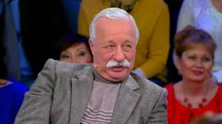 Якубович раскритиковал