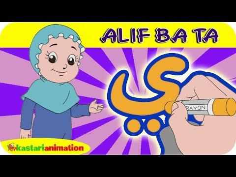 Huruf Hijaiyah Ya' - Mengaji Bersama Diva   Kastari Animation Official