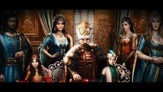 трейлер игры великий султан на андроиды и иосы скачать игру бесплатно плеймаркет султан игра