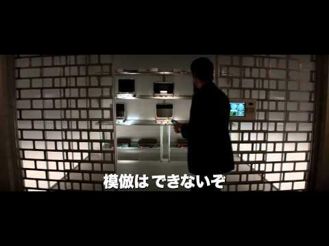 映画『パワー・ゲーム』予告編