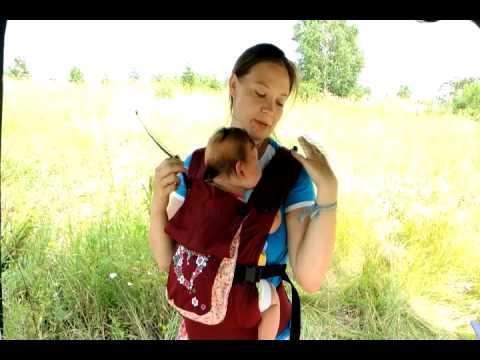 Рюкзак-кенгурятник для новорождённых - YouTube