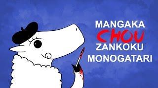 La Oveja reseña... Mangaka Chou Zankoku Monogatari
