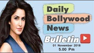 Latest Hindi Entertainment News From Bollywood | Katrina Kaif | 1 November 2018 | 5:00 PM