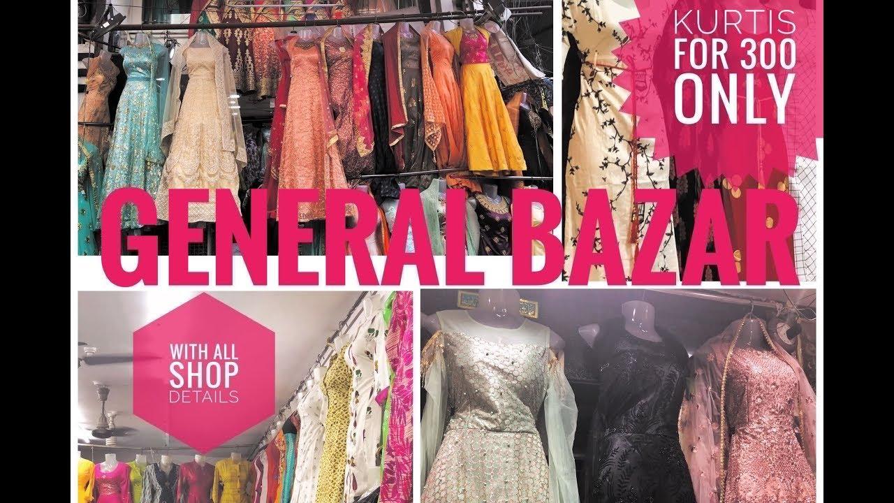 fa512b1b606d7 General Bazar Shopping   Best Affordable Kurti shops  With full shop  details   In Telegu  Makeover