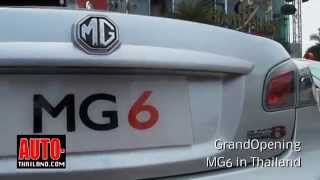 MG6 in Thailand