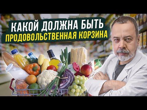 Путин призвал усовершенствовать продовольственную корзину! Из каких продуктов она должна состоять?