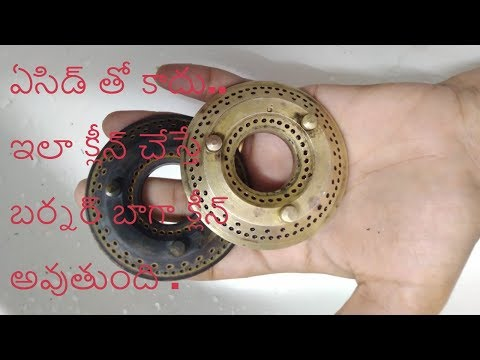Gas Burner cleaning at home without any chemicals in telugu |Lemon hacks| Made in Amaravati