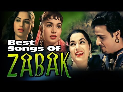 Zabak : All Songs Jukebox | Mahipal, Shyama | Superhit Bollywood Hindi Songs