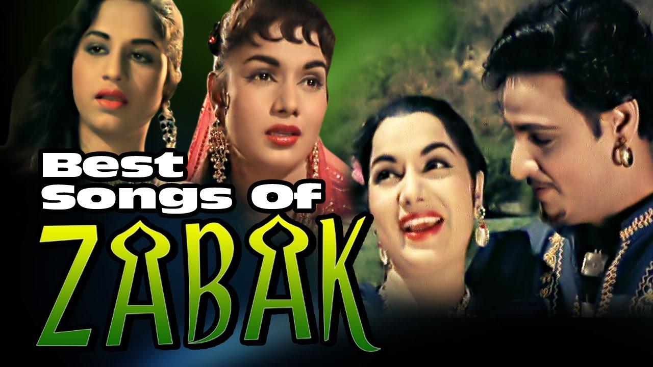zabak old movie mp3 song