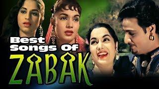 Zabak : All Songs Jukebox   Mahipal, Shyama   Superhit Bollywood Hindi Songs