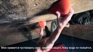видео Скалодром