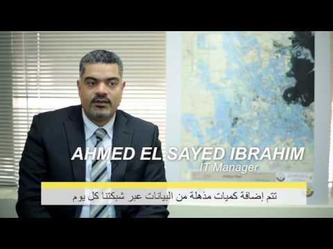 Clariba Customer Qatar Development Bank- SAP Partner Customer Testimonial