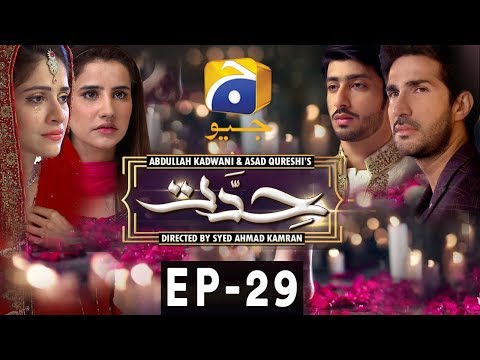 Hiddat - Last Episode 29 - Har Pal Geo