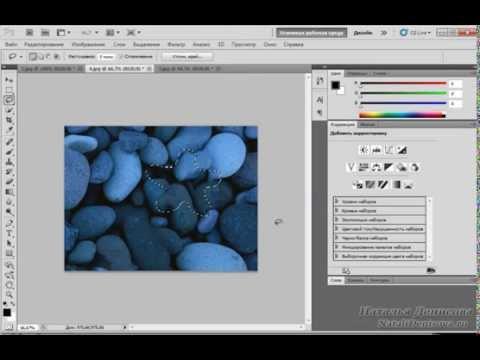 Как убрать не нужный элемент с изображения в программе PhotoShop