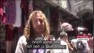 מבט -  יום ירושלים ותחילת צום הרמדאן מתנגשים