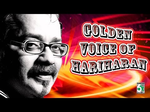 Golden Voice of Hariharan Hits | Audio Jukebox