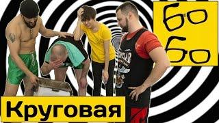 Как развить выносливость? Круговая тренировка для бойцов с Анваром Абдуллаевым и Алексеем Лобановым