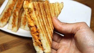 Tandoori chicken Sandwich,Chicken Cheese Sandwich #Ramadan2020 #sandwiches