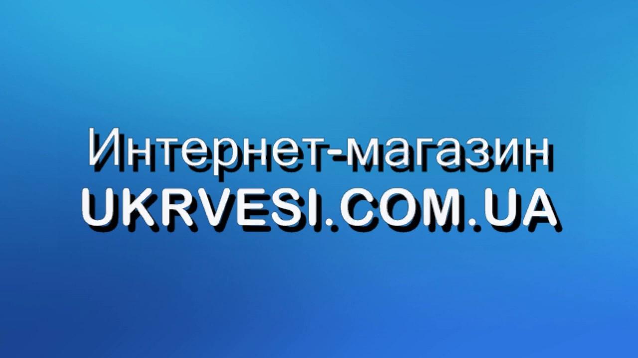 Сравнение цен на 3922 товара из категории весы торговые от 222 компаний украины на zakupka. Com.