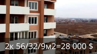 Продам квартиру в Буче ЖК Буча Квартал с документами, жилой дом an-san.com.ua(, 2016-11-24T13:00:29.000Z)