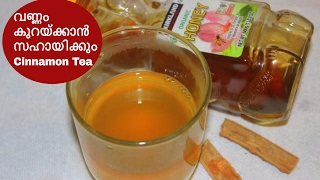 Easy Weight Loss Drink|How to lose stomach fat|Cinnamon And  Honey Drink|Anu's Kitchen|Eng Subtitles
