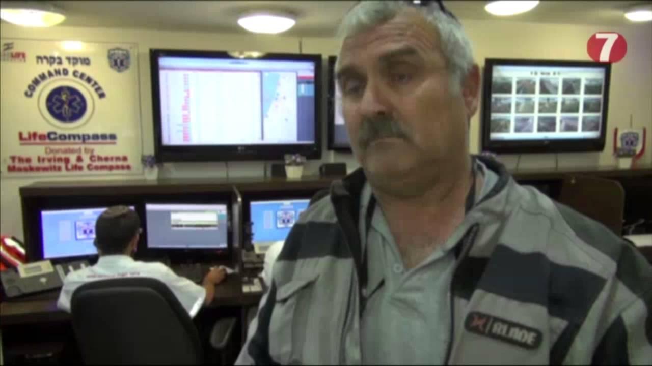הצצה למוקד החירום של איחוד הצלה  ערוץ 7