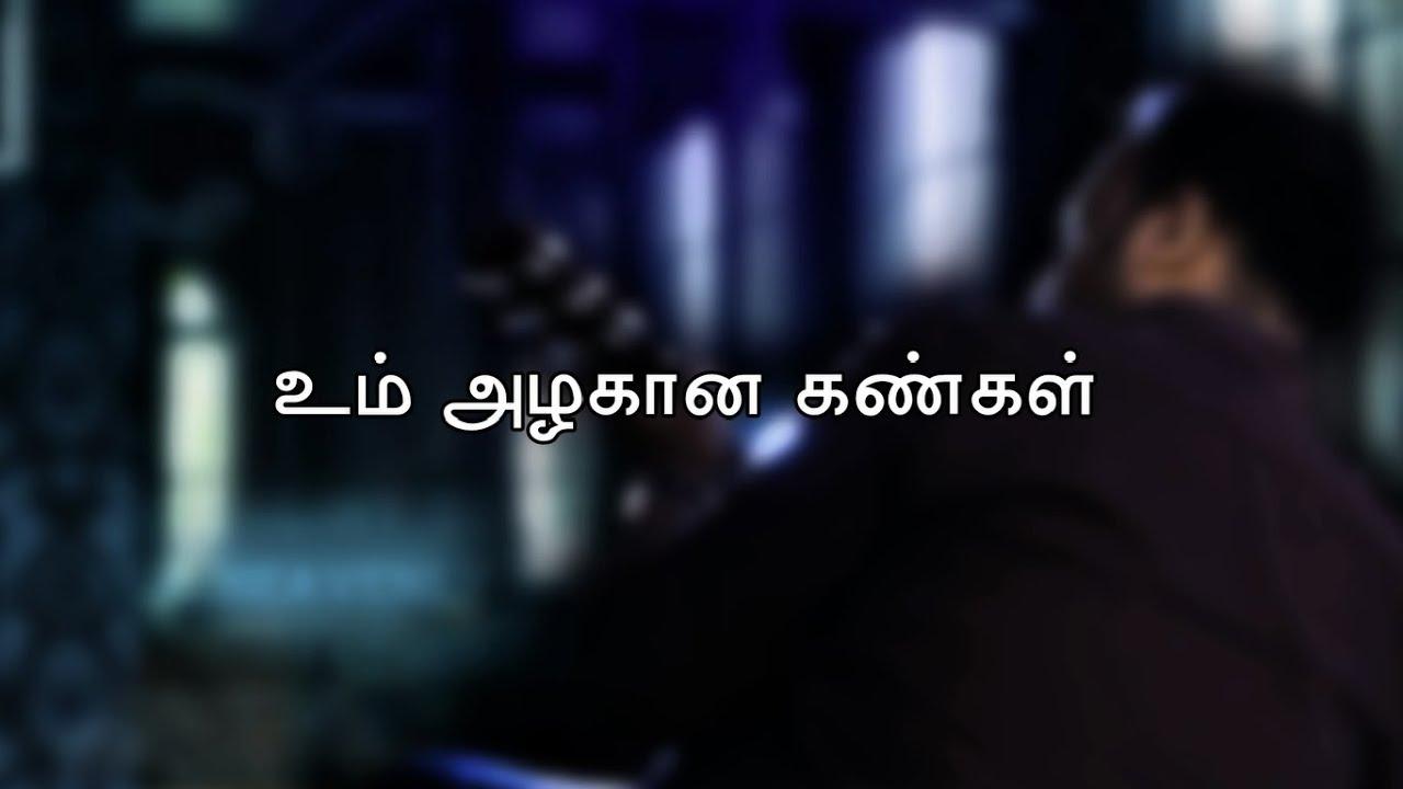 Download Um Azhagana Kangal( Official ) | Johnsam Joyson | Tamil Christian Song
