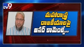 Asaduddin Owaisi sensational comments on Maharashtra politics - TV9