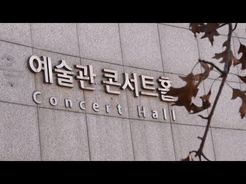 A Music Lesson in Korea