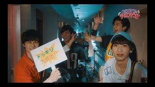 ドッキリマル秘報告?バラエティ番組? noovy《LION DANCE》MV 獅子舞ダンスも可愛い!