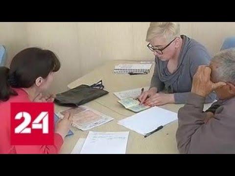 Паспорта России: сколько жителей ДНР получили российское гражданство - Россия 24