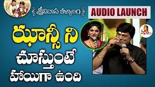 Rajendra Prasad Teases Anchor Jhansi at Srinivasa Kalyanam Audio Launch | Nithiin, Raashi Khanna